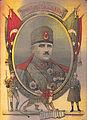 Karabekir poster.jpg