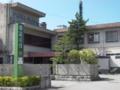 Katsuzakiryokan.png