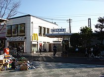 Kawachiamami bSta.(Kintetsu line).jpg