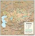 Kazakhstan Physiography.jpg