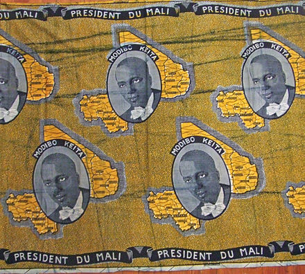 1960s commemorative wraps with Keita's portrait Keita 001.jpg