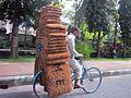 Keset sabut kelapa.jpg