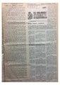 Khersonskie Gubernskie Vedomosti 1907 123 rozysk.pdf
