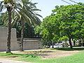 Kibutz Yagur IMG 2994.JPG
