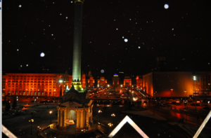 Independence Monument, Kiev - Image: Kiev, 2017