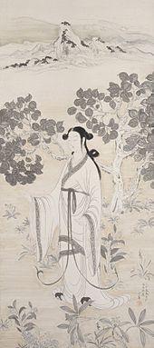 吉川霊華 - ウィキペディアより引用
