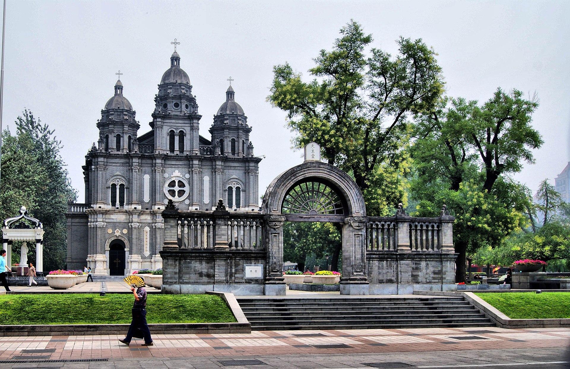 Kilise-Beijing-Çin - panoramio.jpg