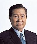 Ким Дэ Чжун президентский портрет.jpg