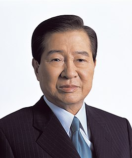 Kim Dae-jung 8th President of South Korea (1998-2003)