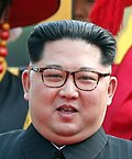 From commons.wikimedia.org: Kim Jong un {MID-293771}