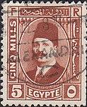 King Fuad I (1868-1936) 5M 2.jpg