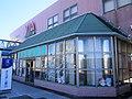 Kiraboshi Bank Horinouchi Branch & Mogusa Branch.jpg
