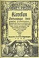 Kirchenordnung-Pommern-1535.jpg