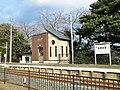 Kirikiri station,Otsuchi.jpg