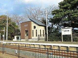 Kirikiri Station Railway station in Ōtsuchi, Iwate Prefecture, Japan