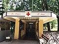 Kiseljak, Smederevska Palanka 23.jpg