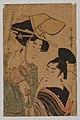 Kitagawa Utamaro - Woman Representing Good Fortune - 1940.1032 - Cleveland Museum of Art.jpg