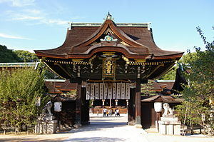 Karamon - A Mukaikaramon at Kitano Tenman-gū