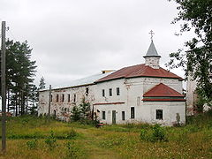 Kiy-island Russia well church.jpg