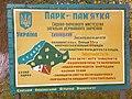 Kiyanycya - Park map.jpg