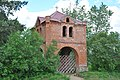 Klūgu kapsēta, zvanu tornis, Pumpuri, Skrundas pagasts, Skrundas novads, Latvia - panoramio.jpg