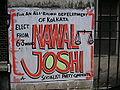 Kolkatajoshi (103).JPG
