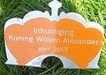 Koning Willem Alexanderboom 2013 Dreef Leersum bij school1.jpg