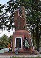 Kopachivka Pam'yatnyk Zemlyakam 02 (YDS 7307).jpg