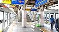 Korail-K322-Daegok-station-platform-20191021-101626.jpg