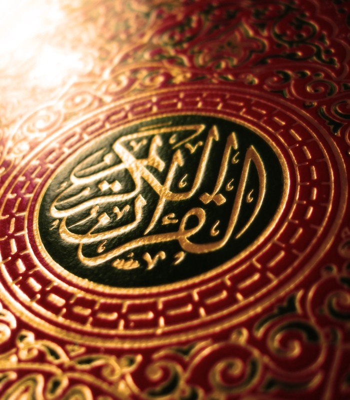 Koran cover calligraphy - smaller