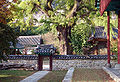 Korea-Jeonju Hyanggyo 4344-07.JPG