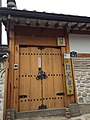 Korean traditional building.jpeg