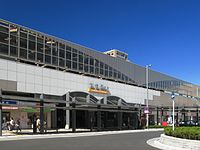 Koshigaya Station East Entrance 20120924.jpg