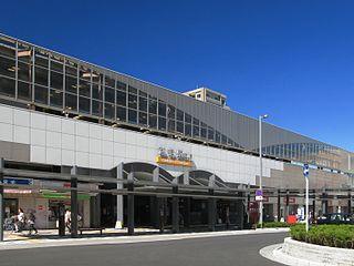 Koshigaya Station Railway station in Koshigaya, Saitama Prefecture, Japan