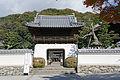 Koshoji Uji Kyoto05n4592.jpg