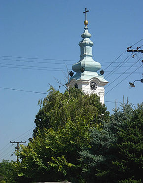 Kovin, Romanian Orthodox church.jpg