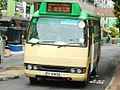 KowloonMinibus002 EH8802.jpg