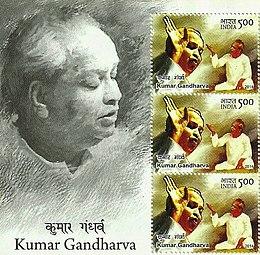 Gandharva na razítkovém listu Indie z roku 2014