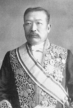 Watanabe Kunitake - Image: Kunitake Watanabe