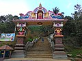Kunnathoor Padi Muthappan Temple Gate.jpg