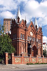 Church of Our Lady of the Assumption, Kursk