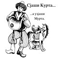 Kurta and Murta from Pera, Mika, Laza - proverbs and sayings with personal names, NeBo, 2000.jpg