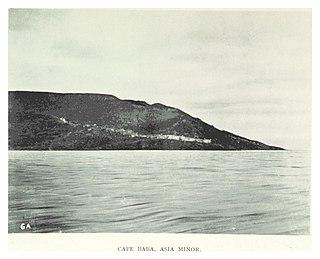 Cape Baba cape