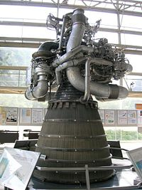 LE-7 rocket engine.jpg