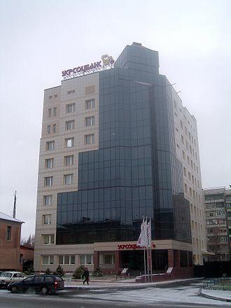 Ukrsotsbank - Image: LG USB bank