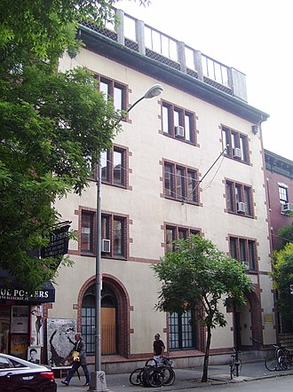 Little Red School House - The institution's original home as a private school, at 196 Bleecker Street, is still part of the Bleecker Street/Sixth Avenue complex.
