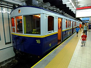 Line A (Buenos Aires Underground) - La Brugeoise car at Plaza de Mayo, brought out of retirement briefly to celebrate the 100-year anniversary of the line.