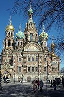 La cathédrale Saint-Sauveur-sur-le-Sang-Versé de Saint-Pétersbourg (2).jpg