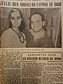 La presse Tunisie 1956 32.jpg