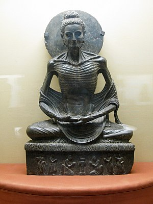 Lahore Museum - Fasting Buddha at museum